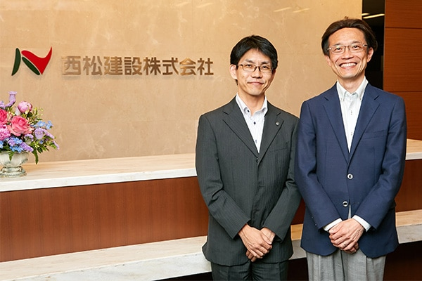 西松建設株式会社の加藤豊さんと株式会社ソフィアの平井豊康