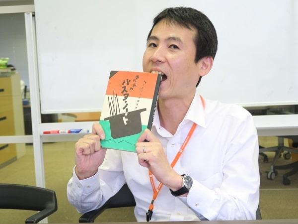 株式会社ソフィアの廣井和幸