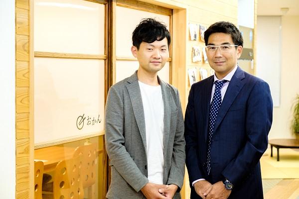 株式会社おかんの沢木恵太さんと株式会社ソフィアの廣田拓也