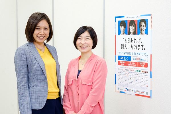 文部科学省の西川朋子さんと株式会社ソフィアの森口静香